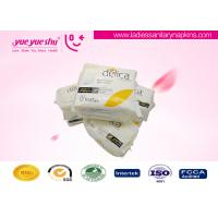 Buy cheap Cotton Surface Ultra Thin Sanitary Napkin Women'S Menstrual Period Usage from wholesalers