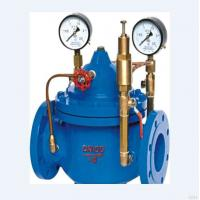 Buy cheap high quality water steam regulating pressure reducing valve from wholesalers