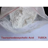 Buy cheap 99% Pharmaceutical Raw Materials TUDCA / Tauroursodeoxycholic Acid CAS 14605-22-2 from wholesalers