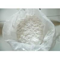 Buy cheap High Purity Bodybuilding Prohormone Powder 1,4-Androstadienedione 897-06-3 product