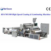 Buy cheap High Speed PP Non Woven Fabric Laminating Machine for OPP & CPP film to non woven lamination from wholesalers