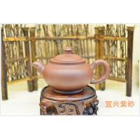 Buy cheap Purple Clay Yixing Zisha Teapot Home Use Eco - Friendly For Black Tea from wholesalers