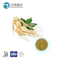 Buy cheap Pharmaceutical Grade Natural Plant Extracts / Ginseng Extract Powder Ginsenoside from wholesalers