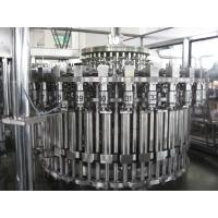 Buy cheap 0.5 - 2.5l Pet Mineral Water Bottle Filling Machine High Capacity 20000 - 24000 Bph from wholesalers