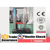 Buy cheap Compress tester load cell low cycle fatigue test Tensile Strength Tester from wholesalers