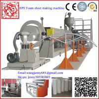 Buy cheap epe sheet extruding machine from wholesalers