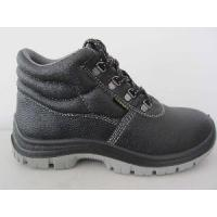 Buy cheap Safety Shoes Abp5-8019 from wholesalers