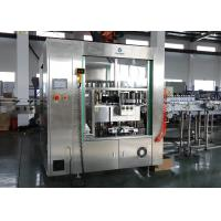 Buy cheap OPP Liquid Wine Bottle Labeling Machine Full Automatic Rotary Hot Melt Glue from wholesalers
