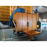 Buy cheap Indirect Manual Rice Husk Furnace Biomass Wood Pellet And Rice Husk Combined from wholesalers