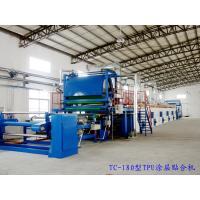 Durable PVC Coating Machine Synchronized / Separate Control Rail Width