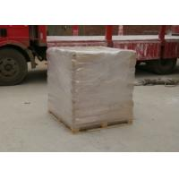 Buy cheap Condensed Aluminum Phosphate ALPO4 99.9% Potassium Silicate Curing Agent from wholesalers