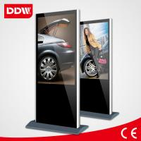 Buy cheap 42 inch landscape digital signage for advertising display from wholesalers