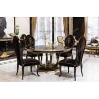 Buy cheap Classic Style Dining Room Table Round Pedestal Dining Table Marble wood TN-005 from wholesalers