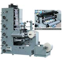 Buy cheap Simple Plastic Bag Printing Machine from wholesalers