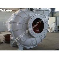 Buy cheap Tobee® FGD Limestone Slurry Pump from wholesalers