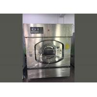 Buy cheap Full Suspension Industrial Grade Washing Machine For Hotel / Troop / Hospital Use from wholesalers
