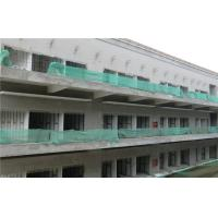 Buy cheap Office Building MgO Precast Hollow Core Wall Panels With Fire Resistant from wholesalers