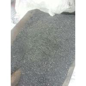Buy cheap Coke Powder from wholesalers