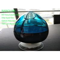 Buy cheap Water Vapor Barrier Nano Masterbatch With Clear And Transparent Efficient from wholesalers