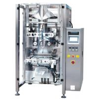 Buy cheap Vertical packing machine CXG-720 PE The Max Film Width Film Forming Pouch Packaging Machine For Sale from wholesalers