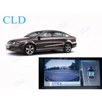 Buy cheap Waterproof Car Reverse Camera System , 360 Degree Around View Monitor System, Bird View System product