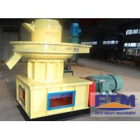 Buy cheap Complete Ring Die Pellet Machine For Wood product