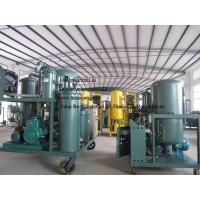 Buy cheap Lubricating Oil Purifier Plant/ Lubricating Oil Purification System/ Lubricating Oil Filtration Equipment/ High Vacuum Oil Purifier/ Vacuum Oil Water Evaporation System product