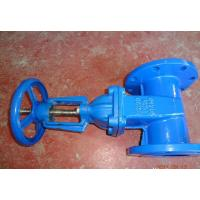 Buy cheap Z41X RRHX Resilient Seated Gate Valve Blue Iron Coating EPDM / NBR from wholesalers