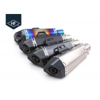 Buy cheap Universal Stainless Steel Motorcycle Slip On Mufflers Hexagon For Suzuki GSXR750 from wholesalers