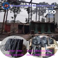 Buy cheap Hot sell high yield wood briquette 1000kg/24h coconut shell charcoal making equipment from wholesalers