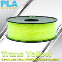 Buy cheap PLA Filament  3d printer filament 1.75 / 3.0 mm PLA 3d print filament from wholesalers