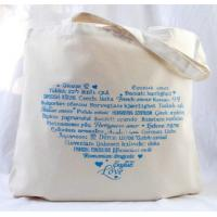 Buy cheap Recycled Popular Silk Screen Fabric Shopping Bags / Cotton Carrier Bags With OEM / ODM Available from wholesalers