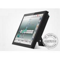 Buy cheap Multi Function Industrial Lcd Touch Screen Monitor / 15.6 Inch Wall Mount Widescreen Lcd Monitor from wholesalers