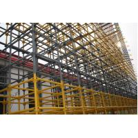 Buy cheap Construction Metal Formwork System steel scaffold - plywood formwork for road from wholesalers