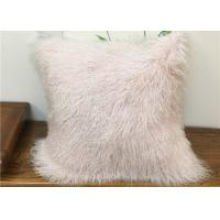 Buy cheap Home Decorative Cream Mongolian Fur Pillow Comfortable With Long Curly Hair from wholesalers