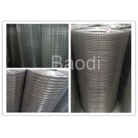 Buy cheap Welded Galvanized Hardware Cloth Building Material With High Strength from wholesalers