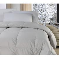 Buy cheap Polyester Fabric White Feather And Down Quilt Downproof  Light Weight Comforter from wholesalers