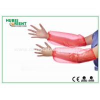 Buy cheap Red 18 PE Plastic Disposable Arm Sleeves / Oversleeve for hospitals from wholesalers