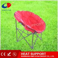 Buy cheap Moon Chair, Red color, camping outdoor chairs in cold weather from wholesalers