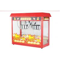 Buy cheap Modern Commercial Popcorn Machine , Movie Theater Popcorn Maker Machine from wholesalers