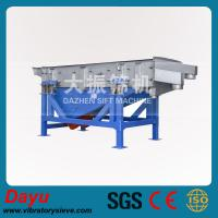 Buy cheap Calcined Pet Coke vibrating sieve vbirating separator vibrating shaker vibrating sifter from wholesalers