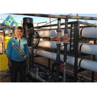 Buy cheap Middle Size Commercial Reverse Osmosis Water System Customized Outlet Capacity from wholesalers
