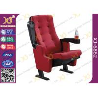 Buy cheap PP Outerback Color 3D Movie Cinema Theater Chairs With Tip Up Cupholder from wholesalers