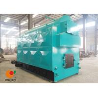 Buy cheap The fuel is coal, biomass, wood steam boiler from wholesalers