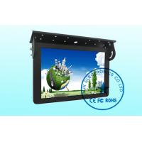 Buy cheap PAL NTSC Auto 19 Inch LCD Bus Digital Signage Screen LED backlight , Public LCD Advertising Display from wholesalers