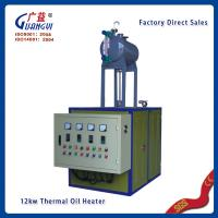 Buy cheap thermal oil boiler for sale electrical alibaba express from wholesalers