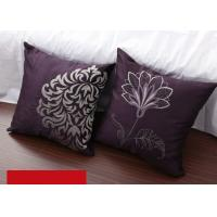 China Luxury Flowers Square Pillow Covers Pattern Embroidered Purple Throw Pillows on sale