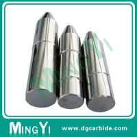 Buy cheap high quality precision custom die mold carbide hss CNC MISUMI punch from wholesalers