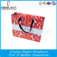 Buy cheap Customized Printed Shopping Paper Bag / Gift Paper Bag / Handle Bag with Ribbon Handle from wholesalers