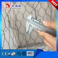 Buy cheap High Quality PE/PVC Coated Gabion Box Flood Protection 2*1*1m Gabion Basket Stone Cages for Sell from wholesalers